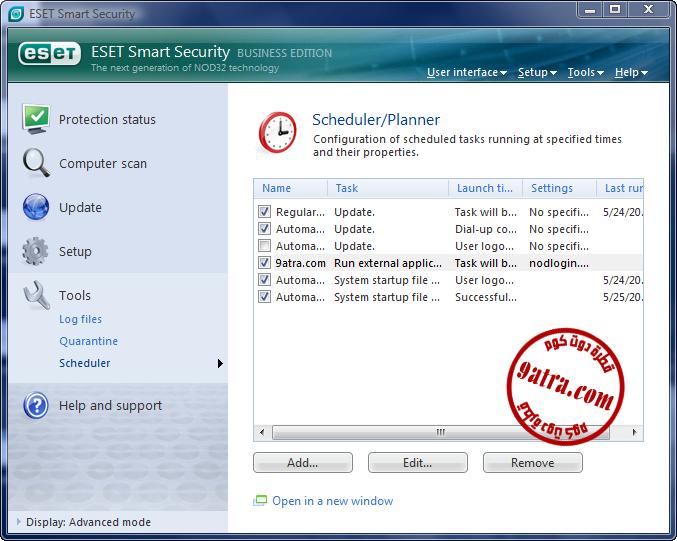 ESET Smart Security 3.0.669 || ESET NOD32 Antivirus 3.0.669 حصريــا Nodb7