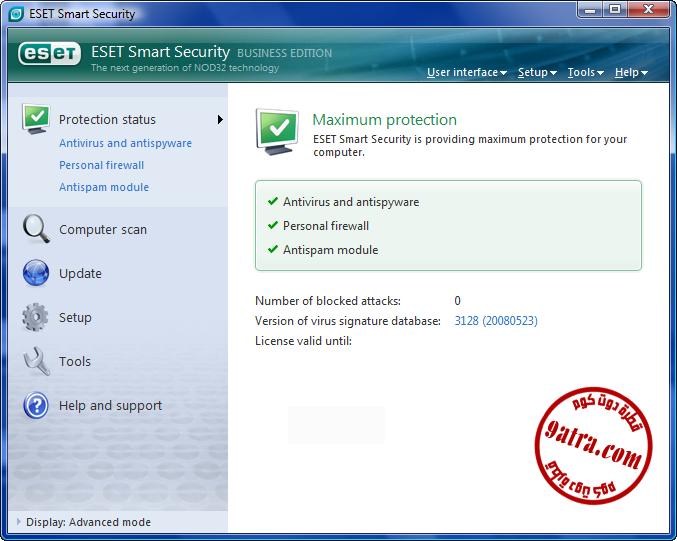 ESET Smart Security 3.0.669 || ESET NOD32 Antivirus 3.0.669 حصريــا Nodbb2