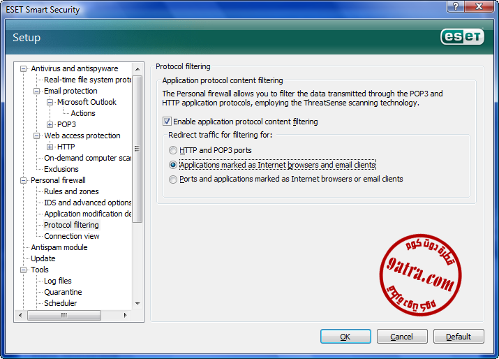 ESET Smart Security 3.0.669 || ESET NOD32 Antivirus 3.0.669 حصريــا Nodbb3