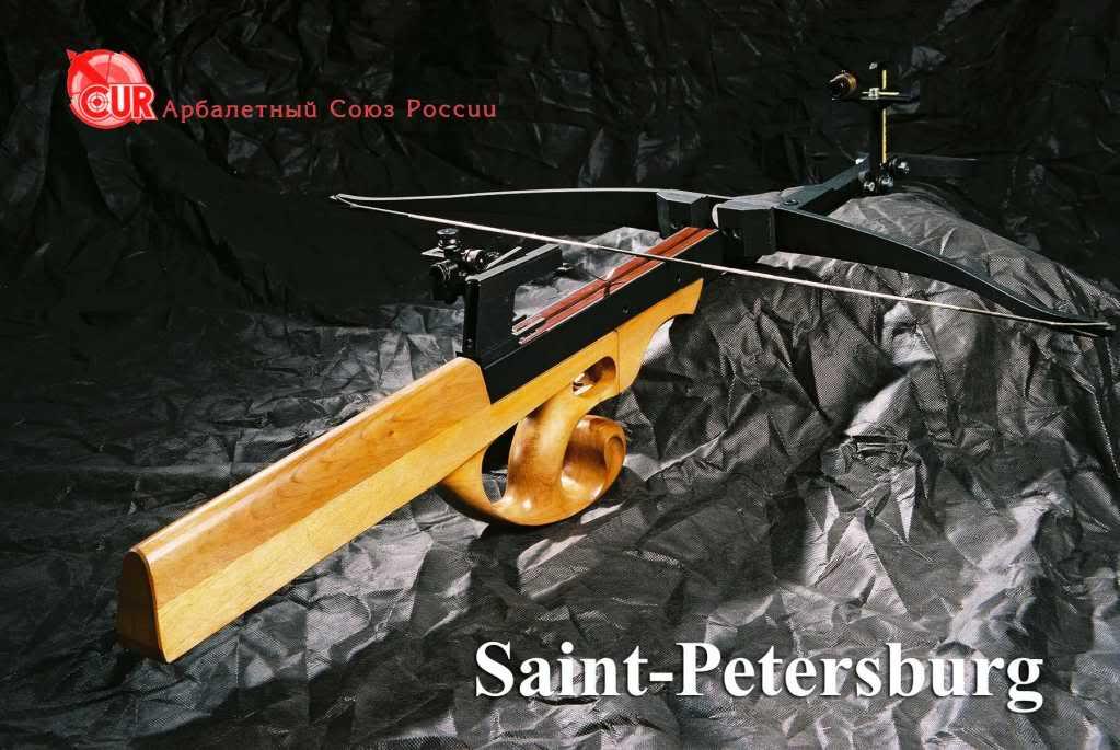 [Pistol Crossbow] Trigger design F1000013