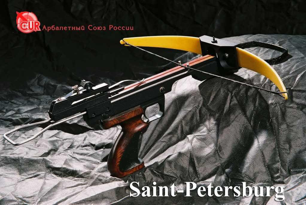 [Pistol Crossbow] Trigger design F1000016
