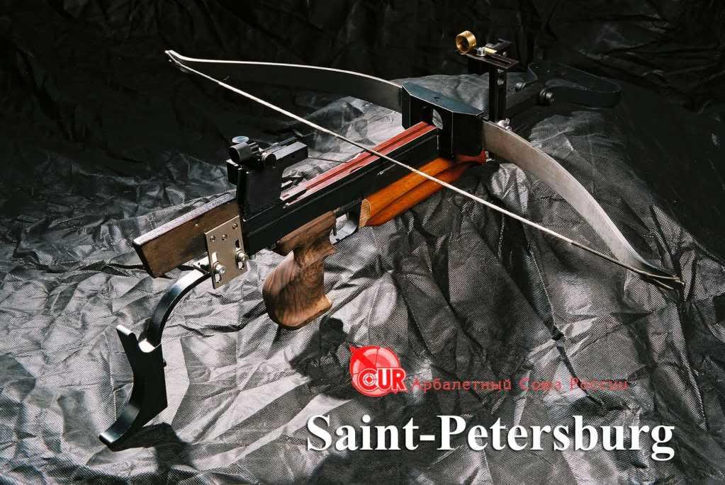 [Pistol Crossbow] Trigger design F1000017