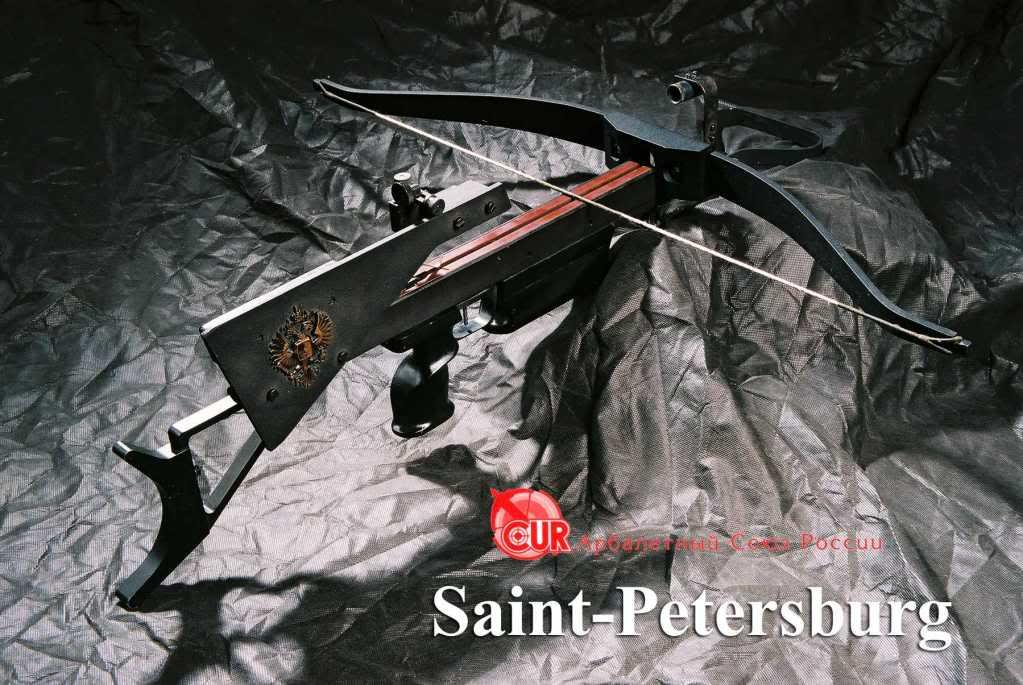 [Pistol Crossbow] Trigger design F1000020
