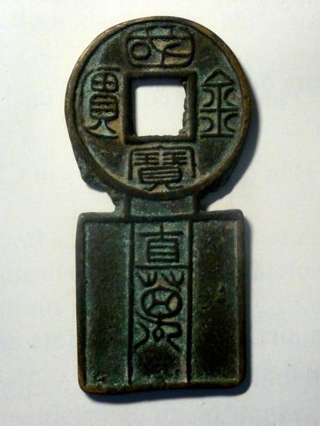 Cổ vật đồ đồng và lịch sử Đông Dương Quocbaokimquy_zpsdb9e79ab