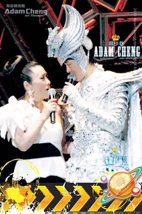 [15-10-2010] Hình ảnh liveshow Những Ca Khúc Kinh Điển ở Macau 4-17