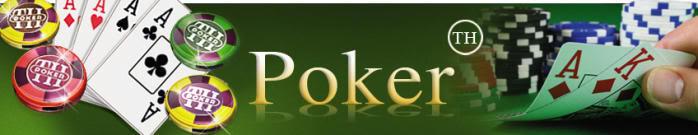 PokerTH - brezplačni Texas Hold em poker, ki ga lahko igraš tudi preko interneta Pokerth1