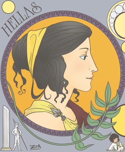 Ficha de la Antigua Grecia ANCIENT