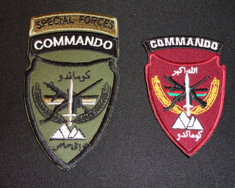 Afghan National Army Commando Patches - Page 6 AfghanSOF2_zps60669351