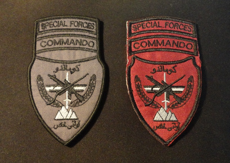 Afghan National Army Commando Patches - Page 6 Anasfpatches_zpsfda5bb9e