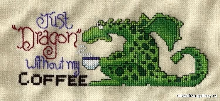 cuadro dragon con cafe Cafedragonf