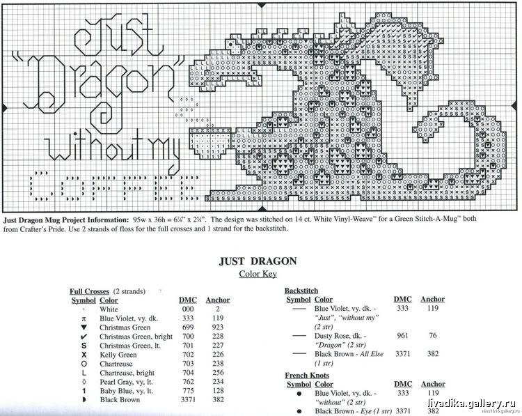cuadro dragon con cafe Cafedragong
