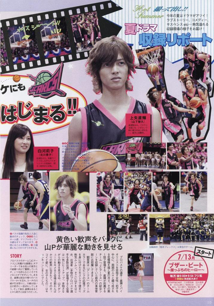 Buzzer Beat ~ Gakeppuchi no Hero! 0627-0712TVPia02