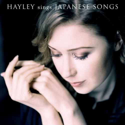 Hayley Sings Japanese Songs Pictures, Images and Photos