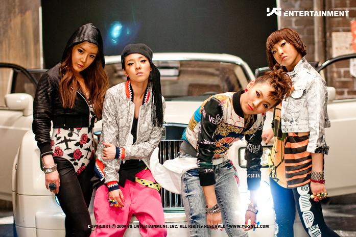"""2NE1 """"Nueva Evolución del Siglo 21"""" (To anyone ó Twenty-one) 36173224"""