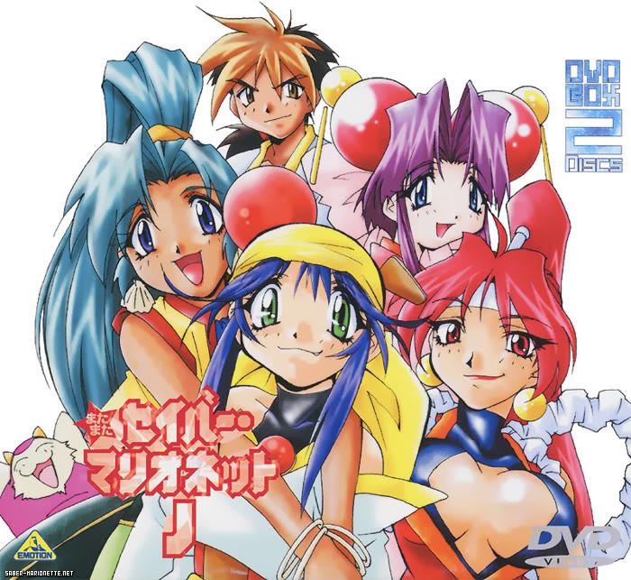 Cual fue tu primer anime??? - Página 2 Ova-1