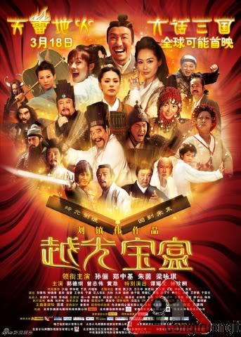 Tuyển tập LinkMediafire Phim Hài HK(cũ) hay nhât(Update liên tục ) Just_Another_Pandoras_Box_05_sn