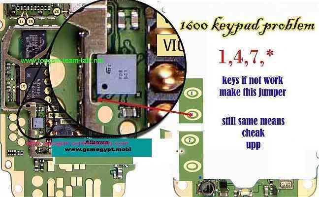 1600 KEYPAD WAYS F_1600kepad14m_5d0df8b