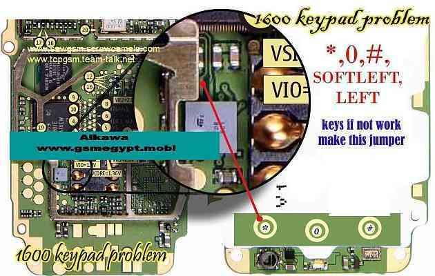 1600 KEYPAD WAYS F_1600kepadSOm_d97aaff