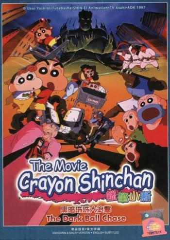Crayon Shin Chan: The Dark Ball Chase [1997] Sinchan