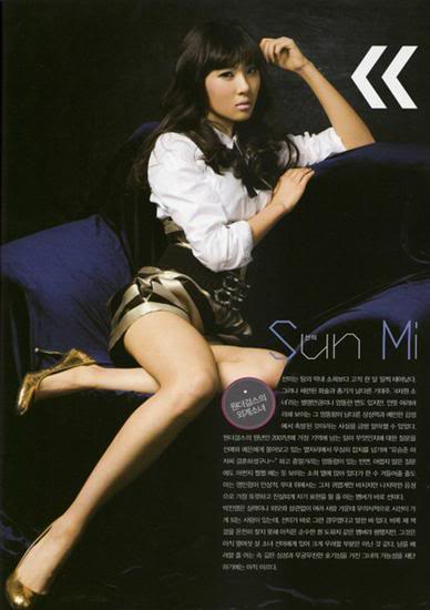 Wonder Girls* Sunmi-1