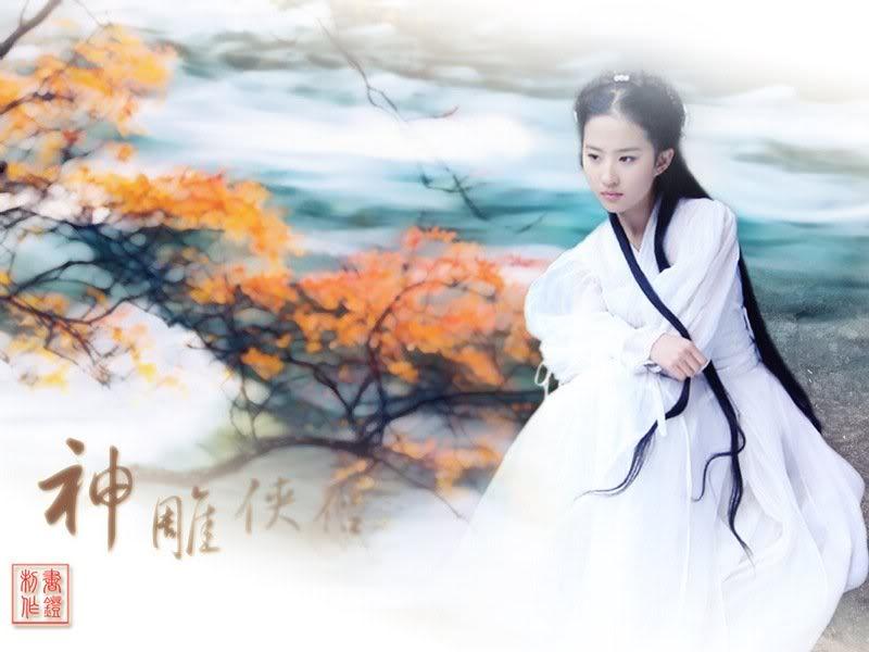 Lưu Diệc Phi Untitled34