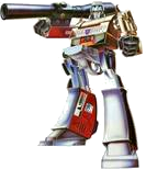 Megatron, Leader of the Decepticons MegatronG1