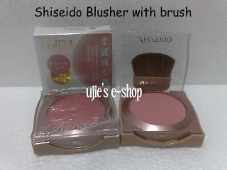 UJIE'S E-SHOP Shiseidoblush-1