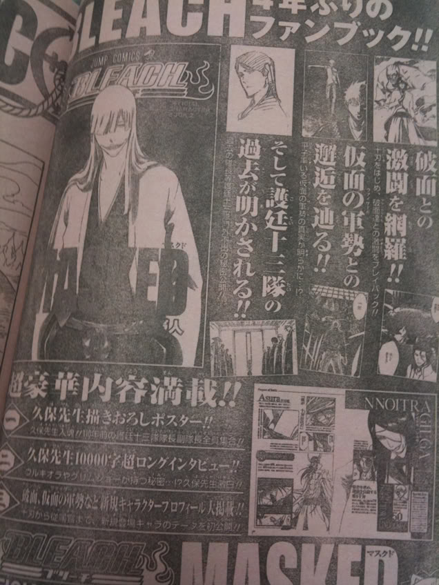 BLEACH Character Book 2 - MASKED Img2045y