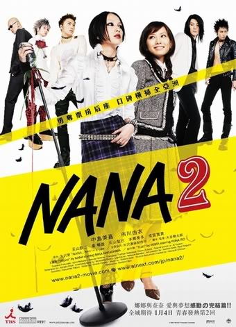 Live Action Nana2