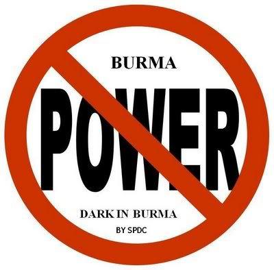 စပါေတာ့့ NoPowerinBurma