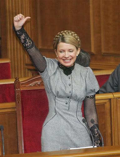 Yulia Tymoshenko นายกฯ สวยที่สุดในโลก นักการเมืองที่สวยที่สุด ของยูเครน Yulia_1