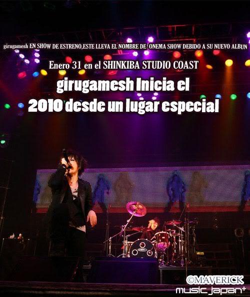 Girugämesh Inicia el 2010 desde un lugar especial. 2563_20100301071403_1