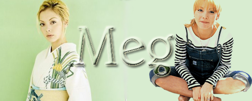 Meg... Meg Relaciones. Firmaaa