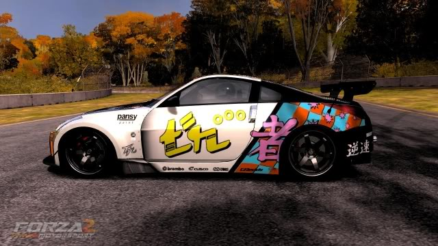 [A-850] 03 Nissan Fairlady Z (Pansy Paint) Forzafairlady2