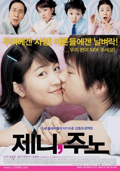 Jenny, juno (drama coreano) Photo2765