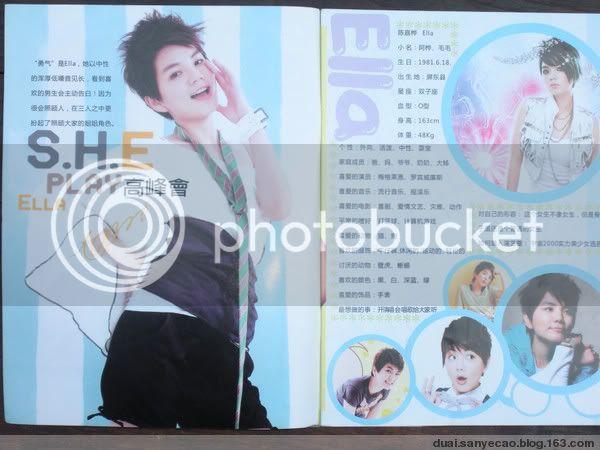 Ưu tiên: BB's pic Magazines 2020708857806637078jp6