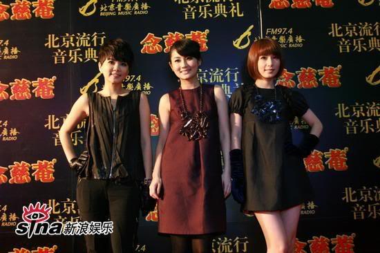 [Pic][11/1] Lễ trao giải âm nhạc Bắc Kinh U1513P28T3D2336788F326DT20090111175