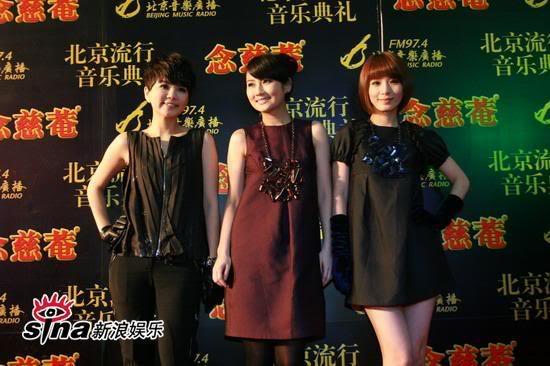 [Pic][11/1] Lễ trao giải âm nhạc Bắc Kinh U1513P28T3D2336789F326DT20090111175