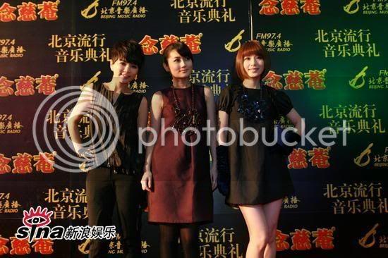 [Pic][11/1] Lễ trao giải âm nhạc Bắc Kinh U1513P28T3D2336790F326DT20090111175