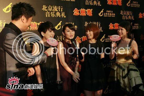 [Pic][11/1] Lễ trao giải âm nhạc Bắc Kinh U1513P28T3D2336791F326DT20090111180
