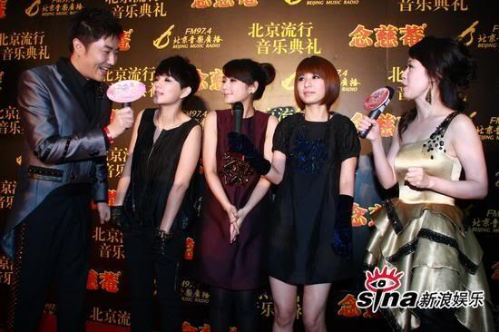 [Pic][11/1] Lễ trao giải âm nhạc Bắc Kinh U1817P28T3D2336961F326DT20090111194