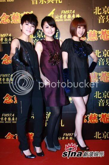 [Pic][11/1] Lễ trao giải âm nhạc Bắc Kinh U2520P28T3D2336941F326DT20090111192