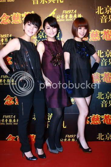 [Pic][11/1] Lễ trao giải âm nhạc Bắc Kinh U2520P28T3D2336943F326DT20090111192