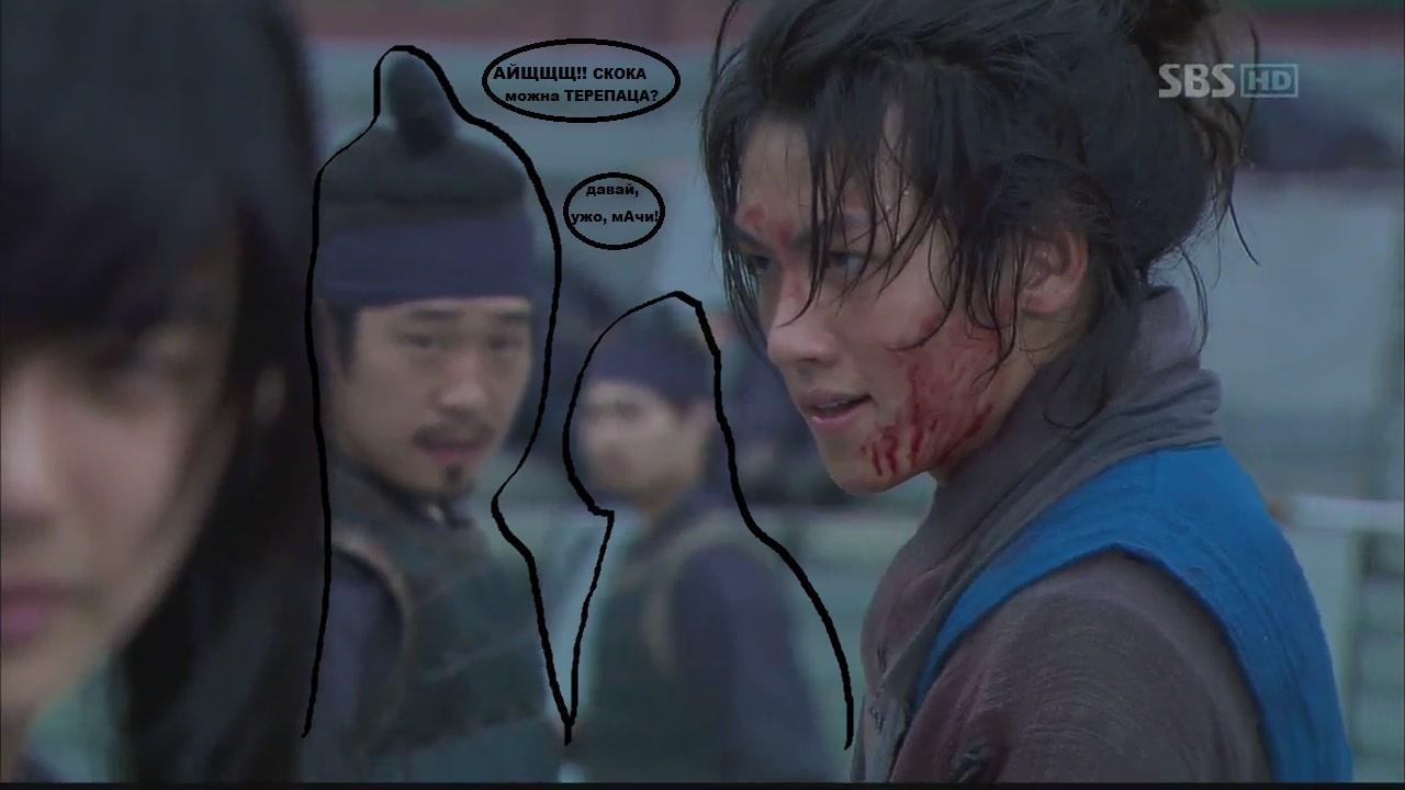 Воин Пэк Тон Су / Musa Baek Dong Soo / Warrior Baek Dong Soo - Страница 2 5c2f76f3280dca0fcf541382b1fbb6f5