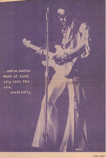 Tuscaloosa (Memorial Coliseum) : 7 mai 1969 C64241719cd043a2f380708a9daa46dd