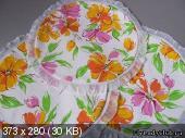 Упаковки и подставки Пасхальные Dd0e3a230db3ce6c687e4b1687eed92c