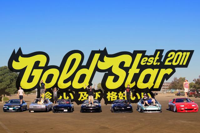 ☆☆☆☆ GOLD STAR ☆☆☆☆ Raccc_zpskgxqbbsy