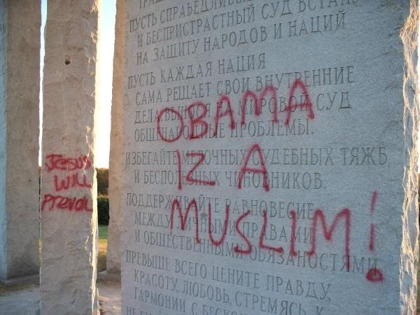 Georgia Guidestones have been vandalized G3