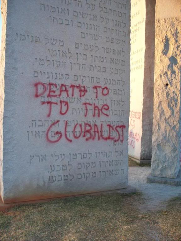 Georgia Guidestones have been vandalized G8