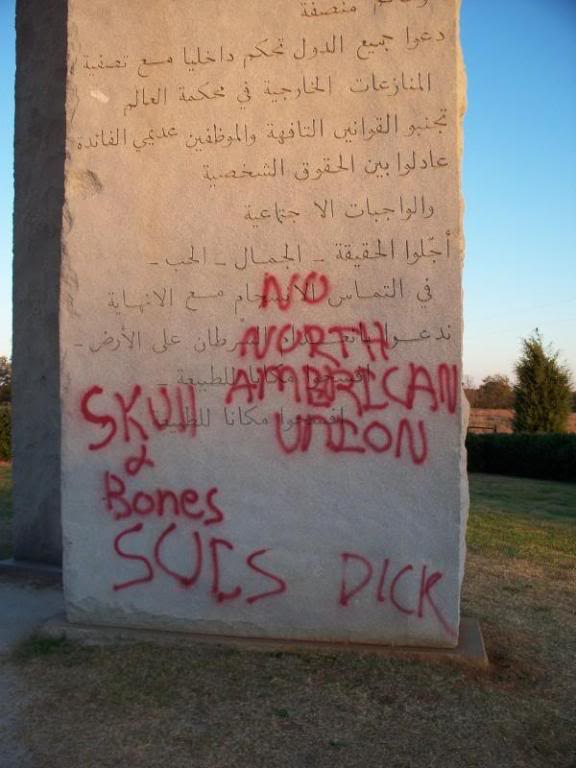 Georgia Guidestones have been vandalized G9